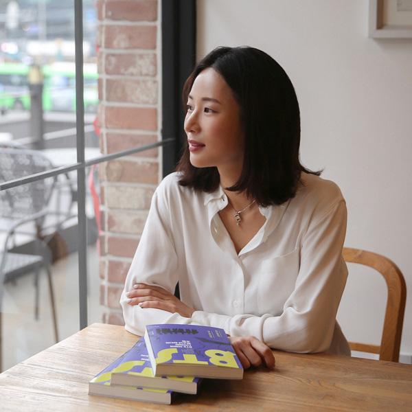지식 책인데 힐링이 된다『BTS 덕분에 시작하는 청소년 심리학 수업』김현경