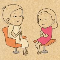 '어쨌거나, 청춘' 2막 - #239. 결혼 준비_3