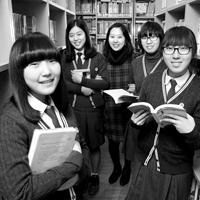 즐거운 도서관이 있어 행복한 '인천여자고등학교'