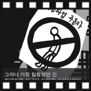 의자놀이 - 공지영 [휴머니스트]