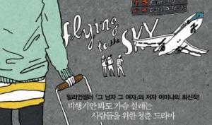 정의 열풍 후끈, 『정의란 무엇인가』 9주 종합 1위!  - 교보문고 9월 3주 베스트셀러