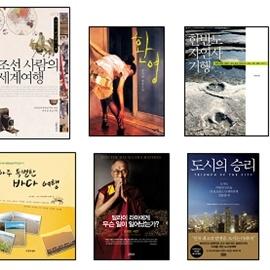 8월에는 이 책들을 주목하시라
