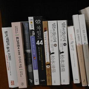 [나의 독서생활 반성기] I♥Coffee는 그만, 내년엔 I♥BOOK!