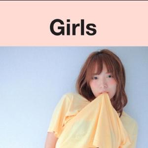 [베스트셀러 IN&OUT] 10월 3주 ㅡ 『Girls(소녀들)』, 그 두근거림