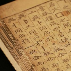국보 제70호,《훈민정음》 해례본 570년 만에 원형 그대로 복간