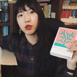 겨울서점, 2018 민음 북클럽 택배 언박싱