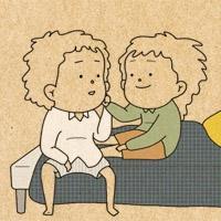'어쨌거나, 청춘' 2막 - #289. 어쨌거나, 청춘