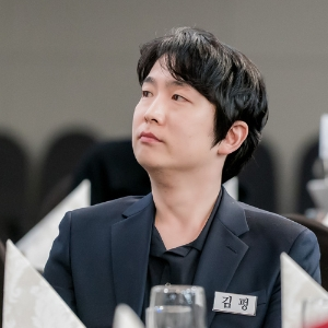 『고시맨』김펑