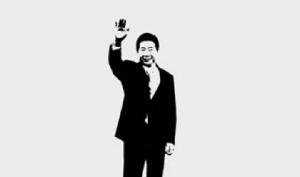 노무현 전 대통령 자서전 『운명이다』 종합 1위 등극-4월 4주 교보문고 베스트셀러