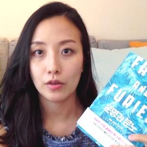 Eunju, 버락오바마가 뽑은 2015년 최고의 책 『운명과 분노』