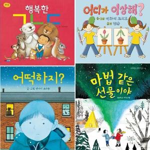 어린이들이 좋아하는 작가는 누굴까?