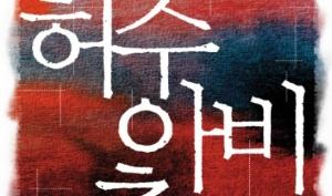 자기계발 분야 인기 두드러져  - 10월 1주 교보문고 베스트셀러