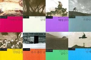 20세기의 고전, 한국대표소설 스테디셀러는?