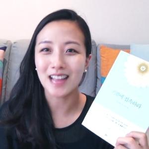 Eunju, 구글 최고의 인기 직원 교육 프로그램?