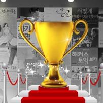 2012년 상반기 교보문고 종합베스트셀러 1위는?