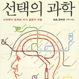 [미디어 브리핑]9월 4주 주요 일간지 화제의 도서