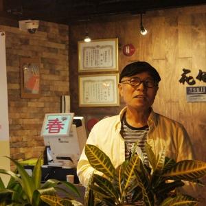『이토록 맛잇는 일본이라면』 만화가 허영만 출간 기념회 현장 스케치