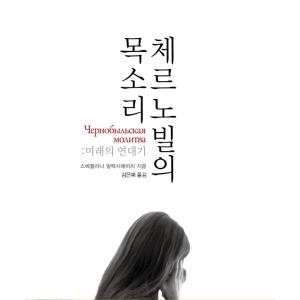 [베스트셀러 IN&OUT] 10월 2주 ㅡ 노벨문학상 효과