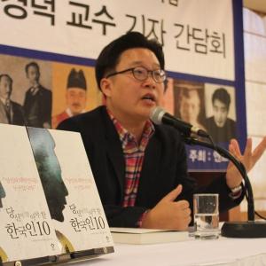서경덕 교수, '대한민국 영웅 10인의 이야기'로 돌아왔다