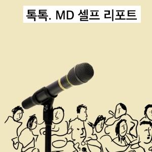 [2018 올해의 책] MD 셀프 리포트(1) 소설, 에세이, 예술, 어린이, 취미/실용