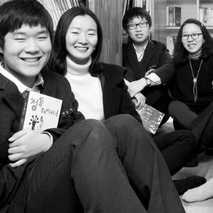 생각과 지식의 나이테를  키우는 '서울 반포중학교'