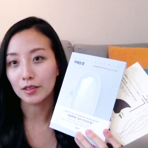 Eunju, 흥미진진 오싹돋는 영화같은 추리소설 두 권