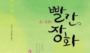 베스트셀러 작가들 신작 인기 쑥쑥 – 3월 4주 교보문고 베스트셀러