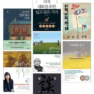 2016 상반기 출판 동향 분석 - 회생하는 도서 시장, 활력 이끄는 한국 문학