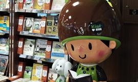 교보문고와 여성가족부 '가족사랑 독서캠페인'(2) 키위맘
