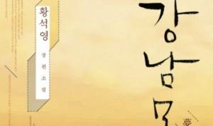 인문 분야 마이클 샌델 교수의 『정의란 무엇인가』 종합 1위에 올라 – 교보문고 7월 1주 베스트셀러