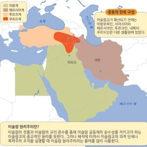 [전쟁사 도감]10. 이란-이라크 전쟁, 페르시아계 이란을 침공한 아랍계 이라크의 민족 분쟁