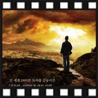 <3월 2주> '자기계발서의 홍수' 속에 장편소설 순위권 진입 『갈림길』 종합 3위