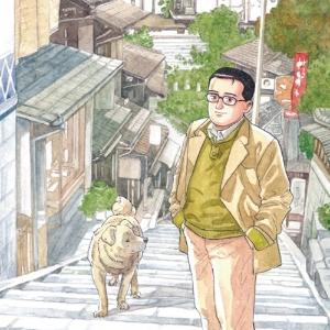 다니구치 지로의『산책』목적 없이 걷는 즐거움, 읽는 즐거움