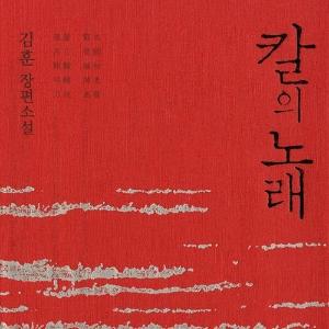 [뜨거운 등장] 8월 1주 – 아, 이순신, 이순신, 이순신!