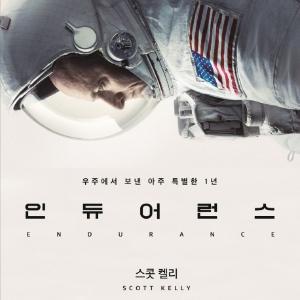 9월 1주 언론 북섹션
