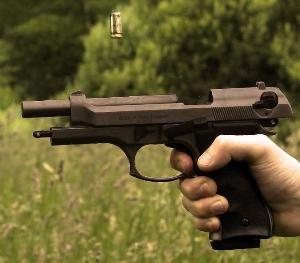 총기사건과의 전쟁