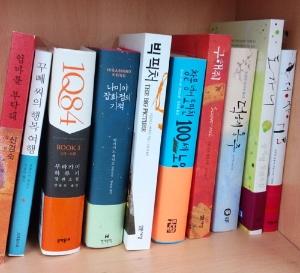우리가 사랑한 소설들 ㅡ 10년 간 소설 분야 누적 베스트셀러 TOP 10
