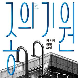 언론이 주목한 새로 나온 책 ㅡ 5월 2주 『종의 기원』외