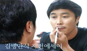 8월 3주 베스트셀러 달인 김병만 자전에세이, 종합 4위