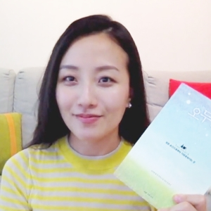 Eunju, 100쇄나 인쇄되었다는 『오두막』 리뷰