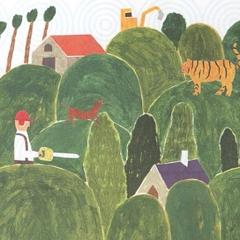 『가무사리 숲의 느긋한 나날』도시청년의 상쾌한 시골적응기