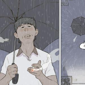 변기현의『원미동 사람들』- #5. 비오는 날이면 가리봉동에 가야한다 (1)