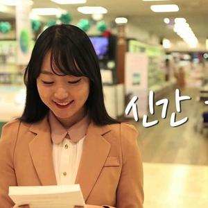 교보문고 리딩트리, 독서경영 동영상 공개