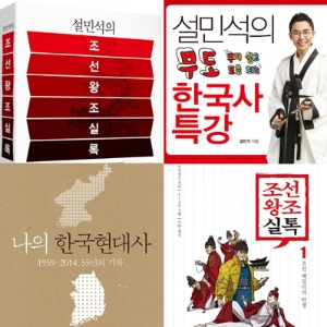 방송으로, 영화로, 드라마로… 한국사 전성시대