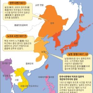 [전쟁사 도감] 8. 아시아태평양전쟁-진주만을 공격한 일본, 원폭 2발 투하로 항복