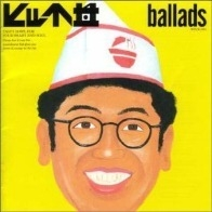 V.A. / ヒット? バラ?ド Ballads (수입)