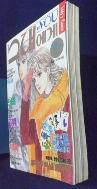 그대에게 to You -1993년12 월 1일자 제1 권13호   /사진의 제품  / 상현서림  ☞ 서고위치:KJ 4 *[구매하시면 품절로 표기됩니다]
