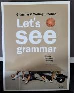 Let's See Grammar(레츠 씨 그래머) Intermediate. 2
