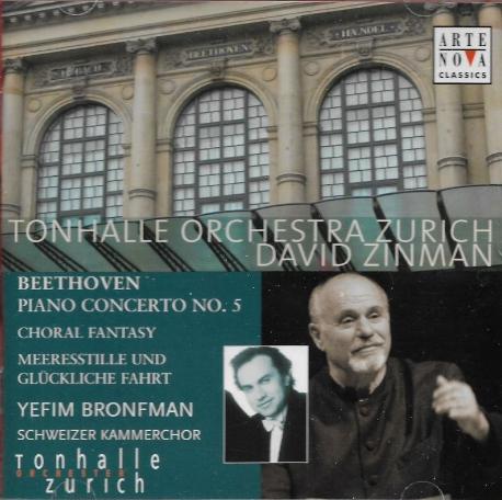 Beethoven Piano Concerto No.5 Emperor & Choral Fantasy op.80 (David Zinman) [수입] * 베토벤 황제 (데이빗 진먼)