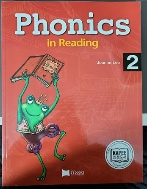 Phonics in Reading. 2